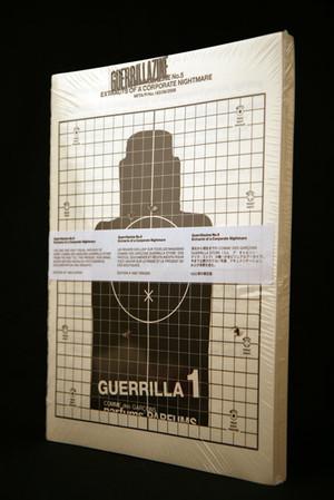 Guerrillazine1
